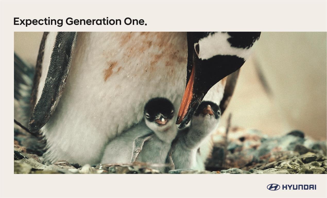Image 01_Hyundai Motor_Expecting Generation One