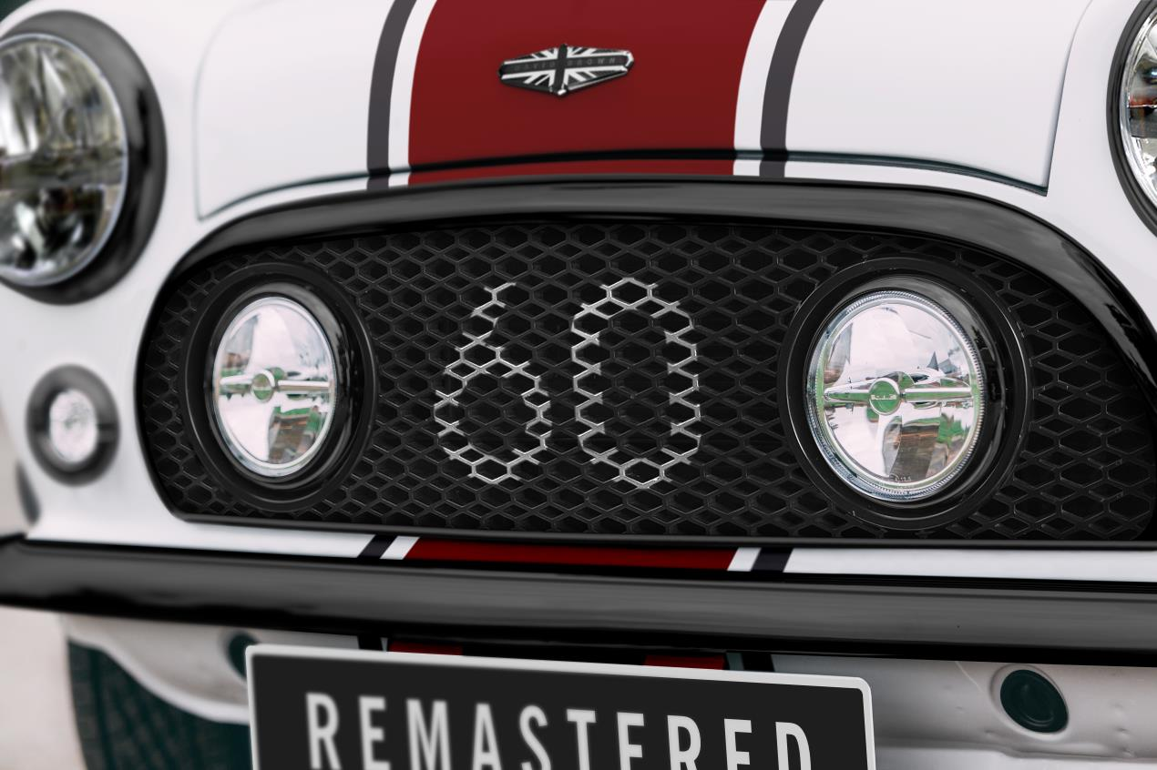 Oselli Edition Front Grille